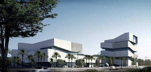 Городской музей Чжухая