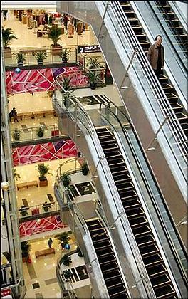 Самый большой торговый центр в мире строится в Китае