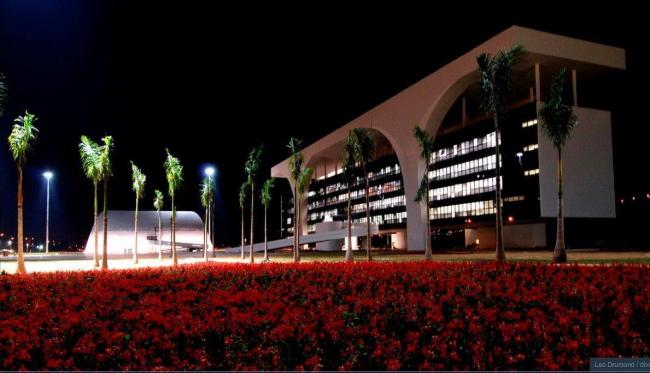 Административный город президента Танкреду Невиса
