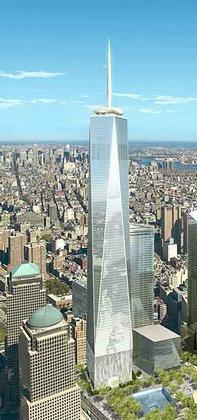 «Башня Свободы». Проект. Июнь 2006