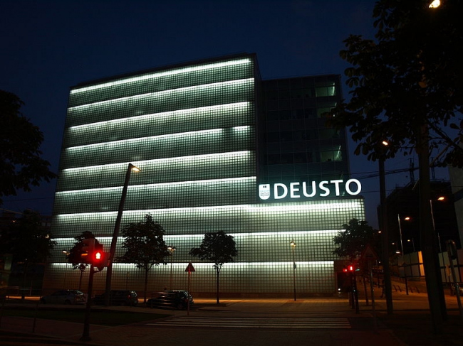 Библиотека университета Деусто. Фото: aherrero via Wikimedia Commons. Лицензия CC-BY-2.0