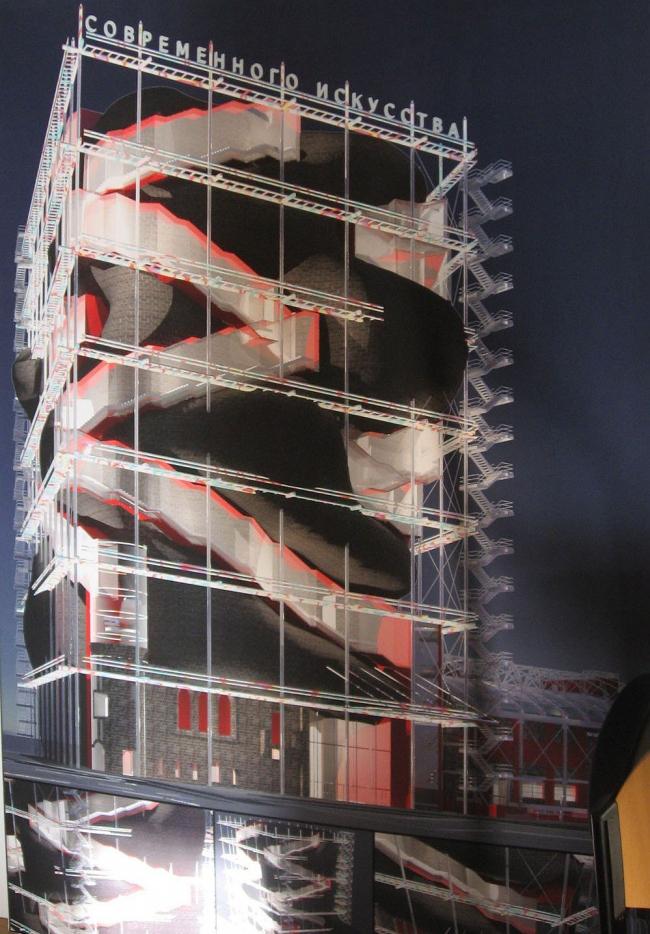 Музей современного искусства в составе ГЦСИ. Зоологическая ул., вл. 13 © ПТАМ Хазанова. М. Хазанов, М. Миндлин, А. Нагавицын
