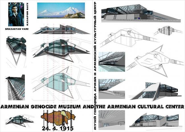 «Музей геноцида армян 24.04.1945». Арх.: Ваге Казарян