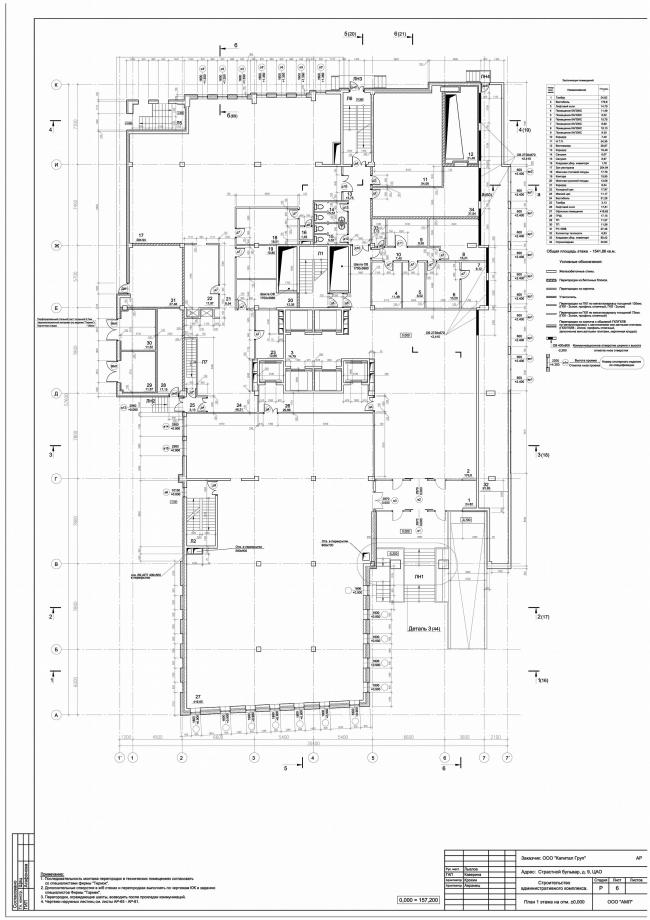 Административное здание на Страстном бульваре. План 1-го этажа © Архитектурная мастерская Лызлова