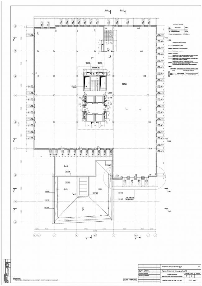 Административное здание на Страстном бульваре. План типового этажа © Архитектурная мастерская Лызлова