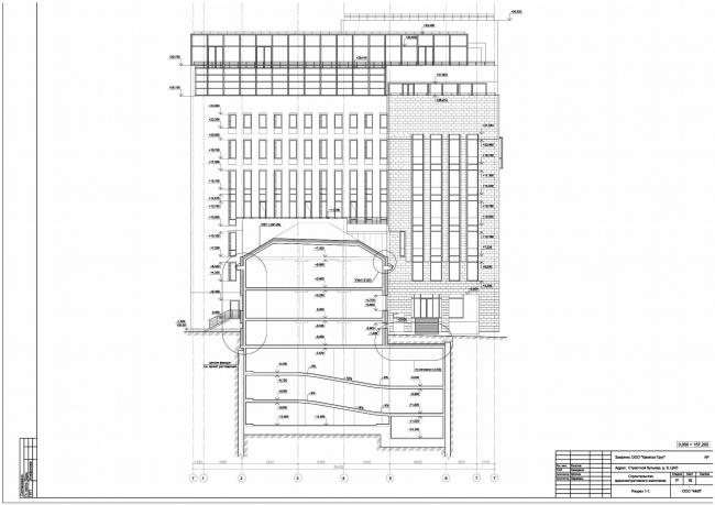 Административное здание на Страстном бульваре. Разрез 1-1 © Архитектурная мастерская Лызлова