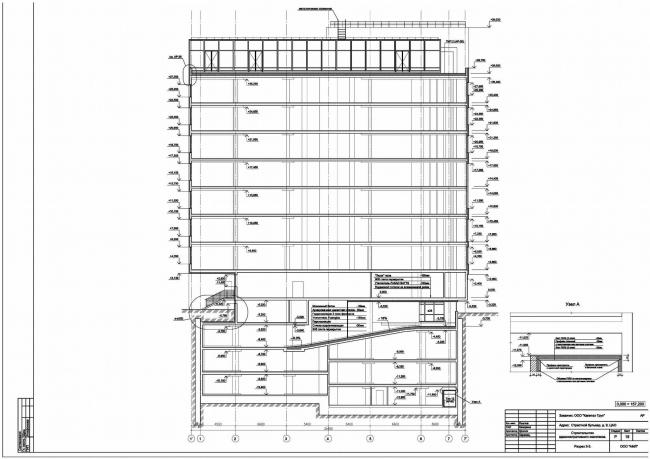 Административное здание на Страстном бульваре. Разрез 3-3 © Архитектурная мастерская Лызлова