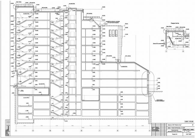 Административное здание на Страстном бульваре. Разрез 5-5 © Архитектурная мастерская Лызлова