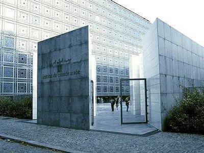 Жан Нувель. Институт Арабского мира (1981 – 1987)