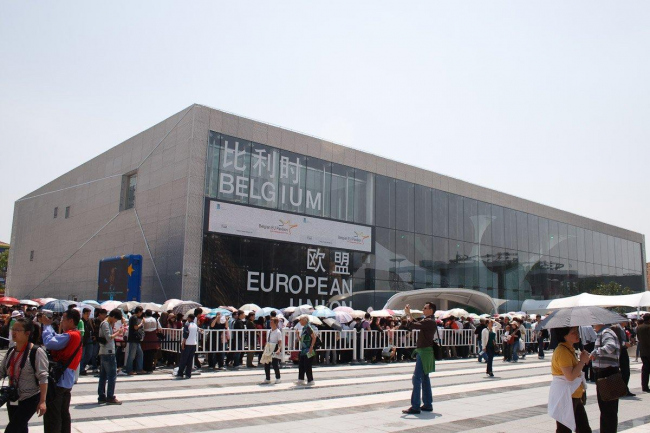 Павильон Бельгии и ЕС