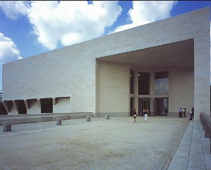 Музей современного искусства Великого Князя Жана