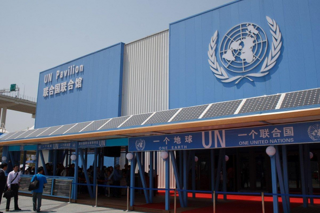 Павильон ООН