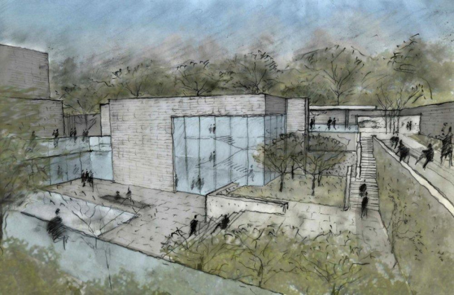 Центр Эндлингера Принстонского университета