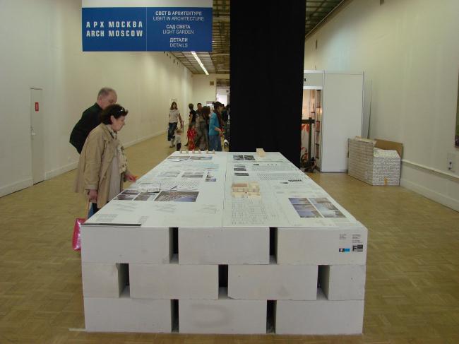 Проекты Де Найл Аркитектен. Модернизация общественных зданий