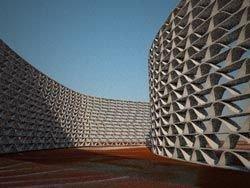 Африканский институт науки и технологии