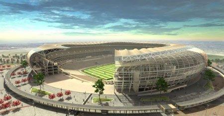 Стадион «Соккер Сити»