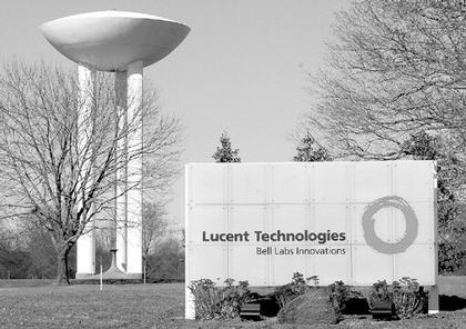 "Эро Сааринен. ""Bell Labs"" в Холмделе. Водонапорная башня у въезда на территорию комплекса"