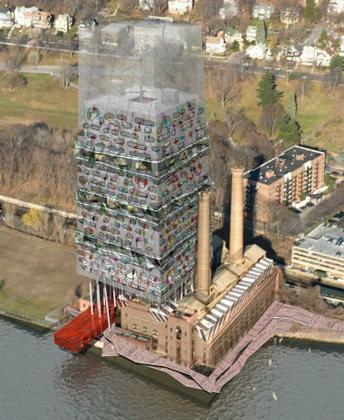 Комплекс Йонкерской электростанции. Проект 2006 г.