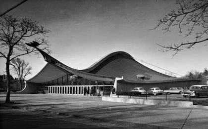 Хоккейная ледовая арена Дэвида С. Ингэллса. Фото