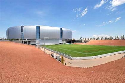 Стадион «Кардиналс». Общий вид. Фото с выдвинутым полем