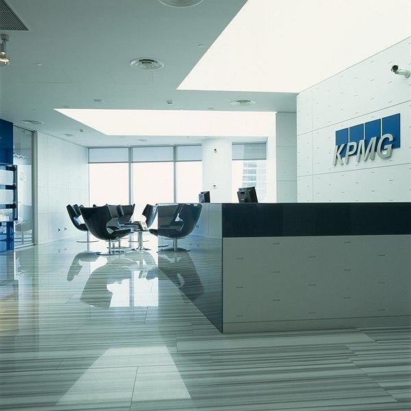 офис компании KMPG