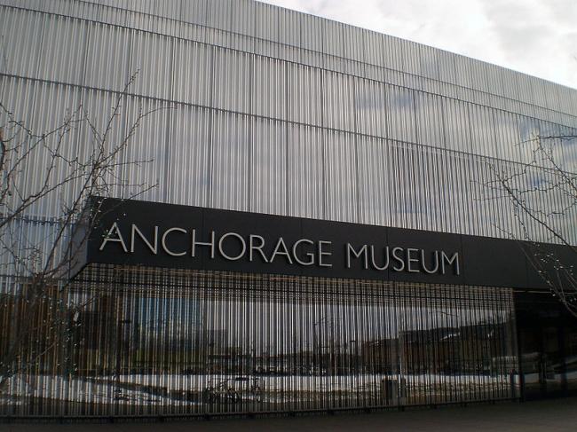 Музей Анкориджа в Центре Расмусона. Фото: James Brooks via Wikimedia Commons. Лицензия CC-BY-2.0