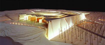 Большой Египетский Музей. Фото макета