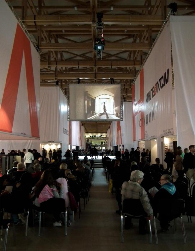 Центральное пространство Манежа: подиум и экран конференц-зала в окружении павильонов «Зодчества»