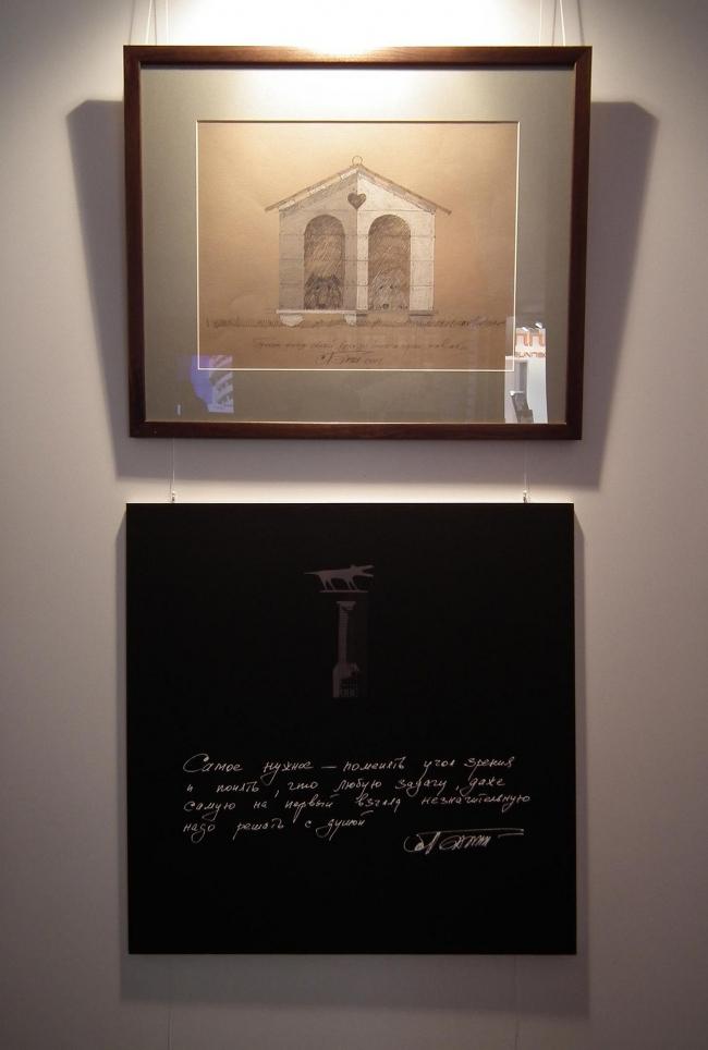 Собачья будка для серого и белого псов. Алексей Бавыкин, заставка к выставке бюро. Ниже – комментарий автора о «нужном»