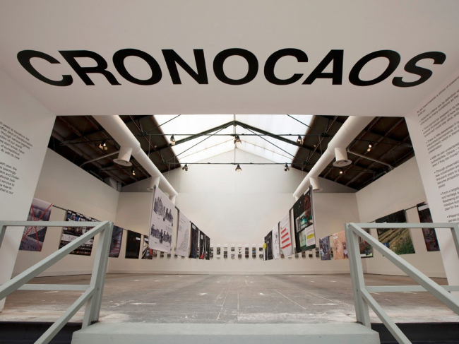 Вид экспозиции Cronocaos. Фото © OMA