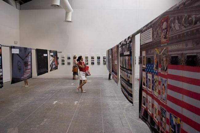 Вид экспозиции Cronocaos. Фото предоставлено Тимуром Шабаевым