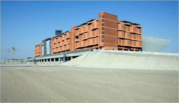 Кампус Института науки и технологии Масдара