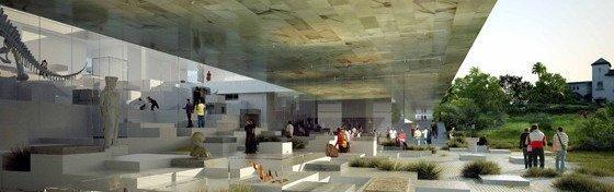 Национальный музей археологии и наук о Земле. Атриум