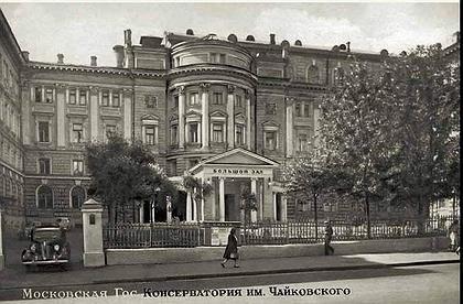 Реконструкция Московской консерватории