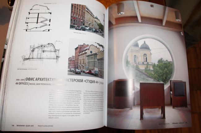 Офис мастерской «Студия 44» в Санкт-Петербурге