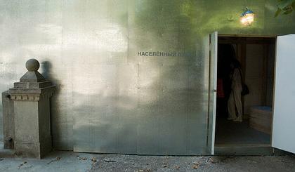 Оформление хода в павильон России. Фото: Филиппо Романо