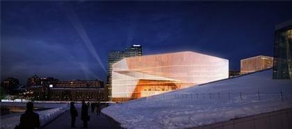 Lund Hagem Arkitekter и Atelier Oslo. Национальная библиотека