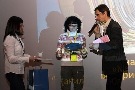 Номинация «Самая концептуальная идея». Юлия Данилова