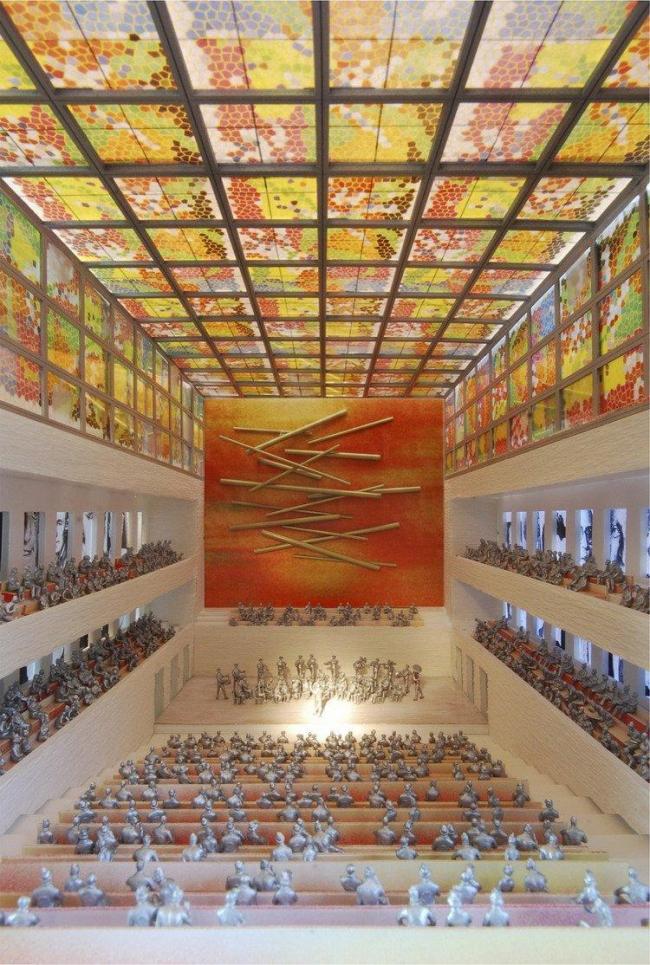 Международный центр танца и музыки