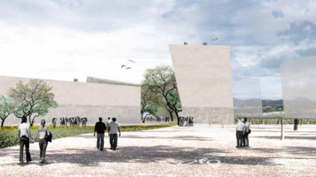 Музей наук об окружающей среде