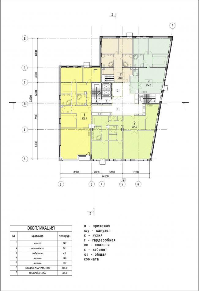 Дом в Электрическом переулке, 2010. План типового этажа © Мастерская архитектора Бавыкина