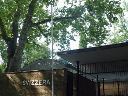 Здание павильона Швейцарии