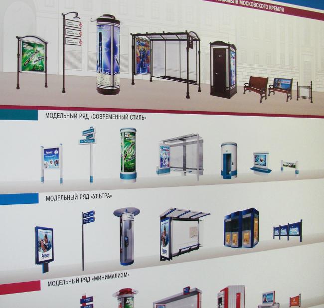 Проект 2008 года