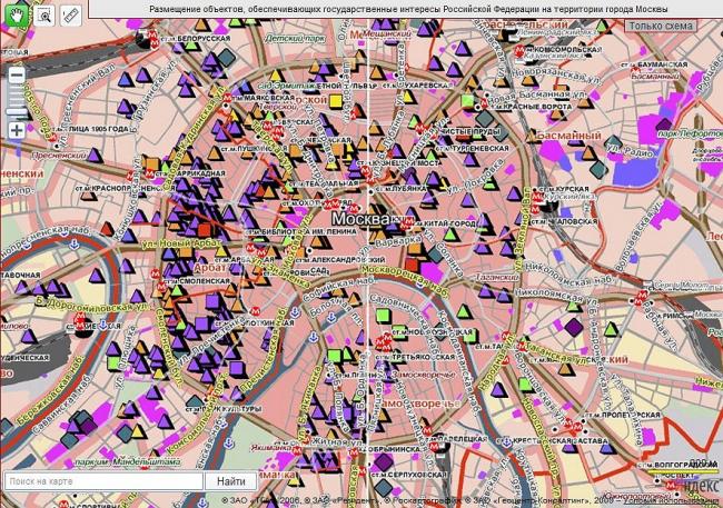 Генеральный план Москвы на сайте партии «Яблоко». http://genplan.yabloko.ru/