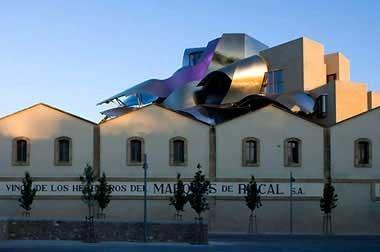 Гостиница «Маркес де Рискаль»