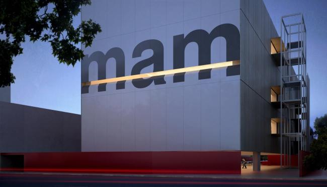 Музей современного искусства - MAM © Paulo Mendes da Rocha + Metro Arquitetos