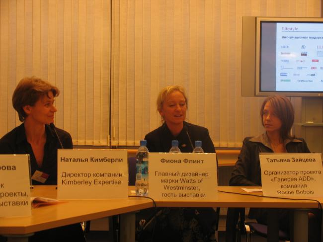 пресс-конференция с открытия выставки Lifestile-2006
