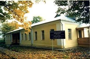 Боблово. Фото: www.mendeleev.upeg.net/boblovo