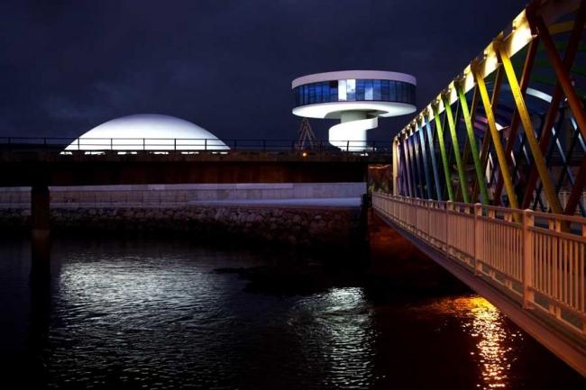 Международный культурный центр Оскара Нимейера © Nardo Villaboy