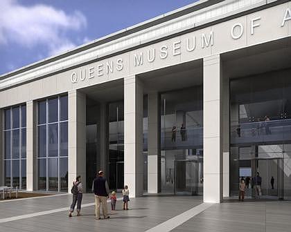 Музей искусства Квинса. Восточный фасад
